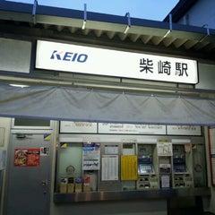 Photo taken at 柴崎駅 (Shibasaki Sta.) (KO15) by funapopp on 12/18/2012