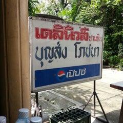 Photo taken at บุญส่งโภชนา by Bean T. on 11/1/2012
