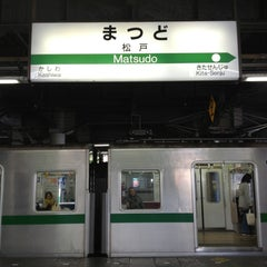 Photo taken at 松戸駅 (Matsudo Sta.) by Kazusan J. on 5/22/2013