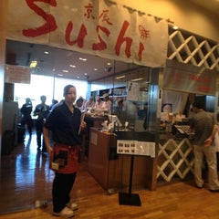 Photo taken at すし京辰 成田空港第1ターミナル制限区域内店 by Warren S. on 9/4/2012