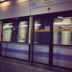 Photo taken at Hangzhong Rd. Metro Stn.   航中路地铁站 by Plough L. on 10/1/2013