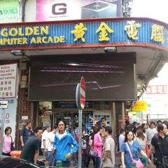 Photo taken at Golden Computer Arcade 黃金電腦商場 by bb 2. on 10/26/2013