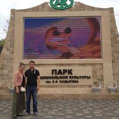 Photo taken at Парк им. А-Х.Кадырова by Serov K. on 7/18/2013