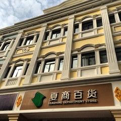 Photo taken at 厦商百货 Seashine Department Store by fragroute on 12/21/2013