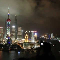 Photo taken at Hyatt on the Bund Shanghai by Dave on 7/13/2013
