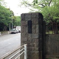Photo taken at 富岡総合公園 by けにえる ば. on 6/18/2015