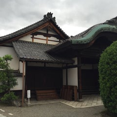 Photo taken at 宝鏡寺門跡(百々御所) by Jagar M. on 8/25/2015