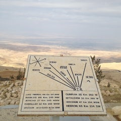 Photo taken at Mount Nebo جبل نيبو by The Blonde Abroad on 11/9/2012