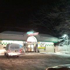 Photo taken at Hess Express by Ken on 2/3/2014