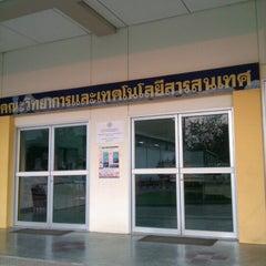 Photo taken at Q Buliding (ตึกคิว) by Winit J. on 11/23/2012