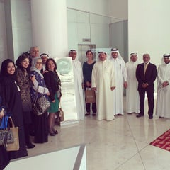 Photo taken at Dubai Chamber of Commerce & Industry غرفة تجارة وصناعة دبي by Eman A. on 12/16/2012