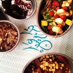 Photo taken at Mezza House بيت المزه by Fattom 9. on 6/30/2013