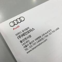Photo taken at 아우디 용산 서비스센터 (Audi Yongsan Service) by Jean P. on 8/19/2015