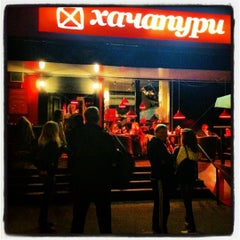 Photo taken at Хачапури by MaxFilin on 9/21/2012