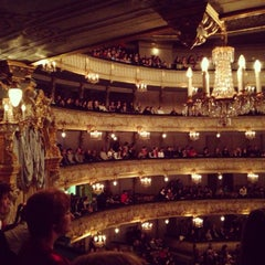 Photo taken at Мариинский театр / Mariinsky Theatre by Люба П. on 2/23/2013