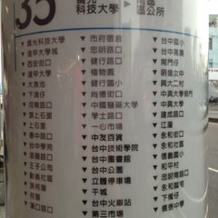 Photo taken at 中友百貨公司 Chung Yo Department Store by Rickie on 4/11/2013