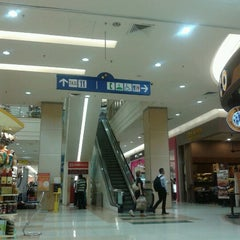 Photo taken at AEON Cheras Selatan Shopping Centre by Shiela C. on 9/26/2012