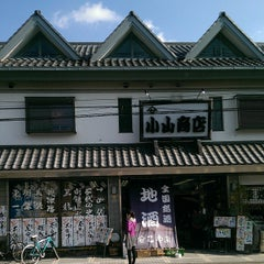 Photo taken at 小山商店 by Yukio on 12/30/2014