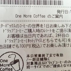 Photo taken at Starbucks Coffee 茅場町店 by Sunil B. on 10/9/2012