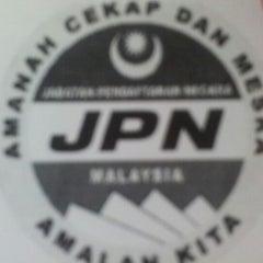 Photo taken at Jabatan Pendaftaran Negara Selangor by Zamri A. on 10/23/2012