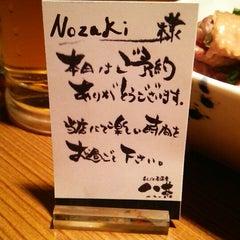 八茶 海浜幕張店>
