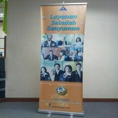 Photo taken at Lembaga Hasil Dalam Negeri ( Pejabat Duti Setem), Wisma KWSG, Kuala Lumpur by Farizal A. on 12/3/2012