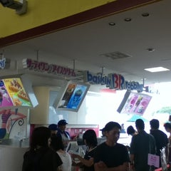 Photo taken at サーティワン アイスクリーム 海老名サービスエリア店 by Shinichiro N. on 8/5/2011