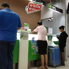 Photo taken at ธนาคารกสิกรไทย (KASIKORNBANK) by Kittichai on 12/29/2012