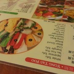 Photo taken at Restoran 3A Yong Tau Foo & Cheong Fun by Sebastian P. on 7/30/2015