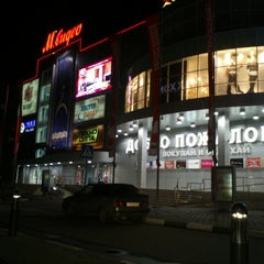 Photo taken at ТРЦ «Московский проспект» by Ekaterina R. on 10/24/2012