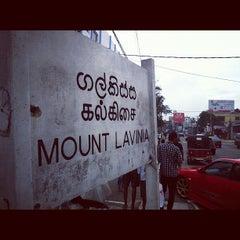 Photo taken at Mount Lavinia | ගල්කිස්ස | கல்கிஸ்ஸ by Simon L. on 12/29/2012