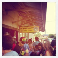 Photo taken at Matsumoto Shave Ice by Adam J. on 7/4/2013