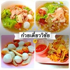 Photo taken at ก๋วยเตี๋ยว วิชัย (Wichai Noodle) by Kae  ® ♛. on 1/18/2015