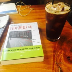 Photo taken at Coffee Urban by wendy c. on 5/25/2015