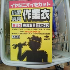 Photo taken at ユニディ Unidy 千鳥町店 by pumpmaster on 3/10/2013