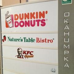 Photo taken at Okahumpka Service Plaza - Florida's Turnpike by Terrone C. on 3/31/2013