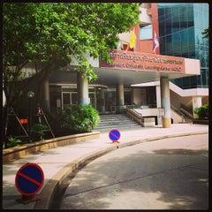 Photo taken at สำนักหอสมุด (Office of the University Library) by Sakun S. on 6/22/2013