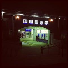 Photo taken at 柳瀬川駅 (Yanasegawa Sta.) (TJ15) by meihong on 11/2/2012