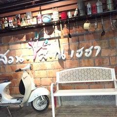 Photo taken at สวน-เส-ณ เฮฮา by Yotsapat T. on 7/25/2015