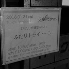 Photo taken at Songlines by Kazutaka S. on 1/31/2015