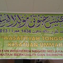 Photo taken at Jabatan Imigresen Malaysia - Melaka by Nizam Sifu on 2/21/2013
