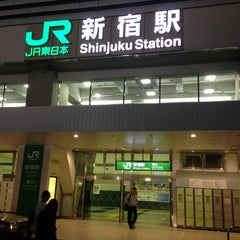 Photo taken at 新宿駅 (Shinjuku Sta.) by Federal on 7/23/2013