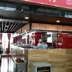 Photo taken at 百怡咖啡 Blenz Coffee / Yeasun Coffee by Максим on 10/20/2012