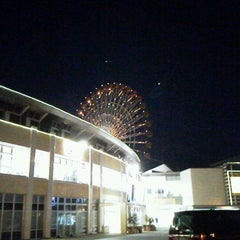 Photo taken at フェスティバルマーケット by chinkui ち. on 10/11/2012