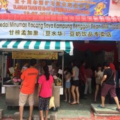 Photo taken at Kampung Bengali Soya Bean by Syazwani on 7/19/2015