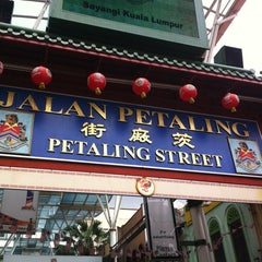 Photo taken at Petaling St. (茨厂街 Chinatown) by Chaisit S. on 12/1/2012