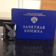 Photo taken at Экономический факультет СПбГУ by Jenia on 10/27/2012