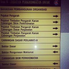 Photo taken at Jabatan Peguam Negara by Tajul Azhar D. on 6/19/2013
