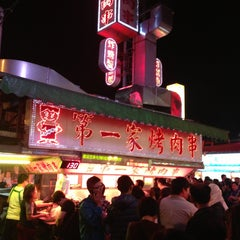 Photo taken at 第一家烤肉串 by Alfie C. on 4/4/2013
