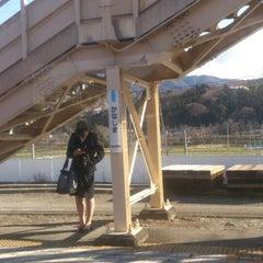 Photo taken at 金島駅 (Kanashima Sta.) by Zosan K. on 4/4/2014
